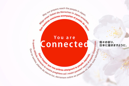 you_are_connected